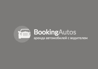 Автомобиль бизнес-класса Toyota Camry новый кузов